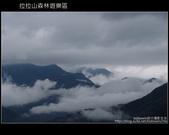 [ 北橫 ] 桃園復興鄉拉拉山森林遊樂區:DSCF7722.JPG
