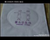 苗栗 ] 薰衣草森林--明德水庫店 :DSCF3466.JPG
