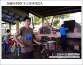 Day2 Part1 宜蘭蘇澳DIY 手工窯烤PIZZA:DSC_5778.JPG