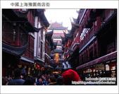 中國上海豫園商店街:DSC_9087.JPG
