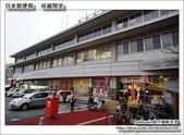 日本郵便局:DSC08380.JPG