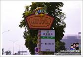 台南南科湖濱雅舍幾米公園:DSC_8955.JPG