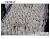 2011.08.20 宜蘭南塘水餃:DSC_1780.JPG