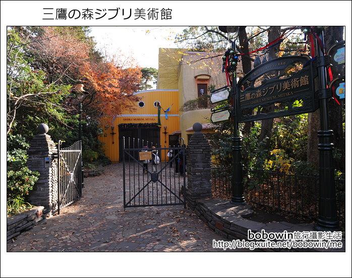 日本東京之旅 Day3 part2 三鷹の森ジブリ美術館:DSC_9713.JPG