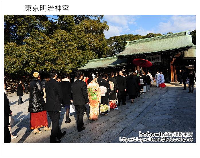 日本東京之旅 Day3 part5 東京原宿明治神宮:DSC_0009.JPG