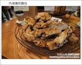 2012.03.10 內湖擴邦麵包:DSC00643.JPG