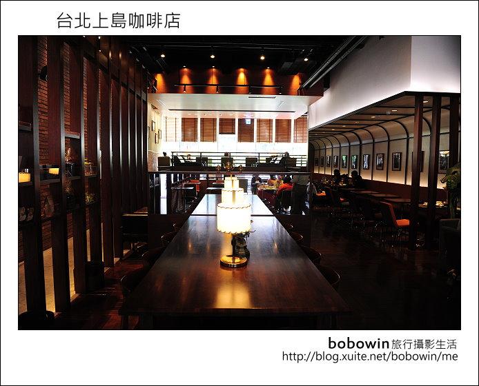 2013.02.24 台北上島咖啡_八德店:DSC_0753.JPG