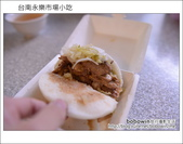 2013.01.26 台南永樂市場小吃:DSC_9676.JPG
