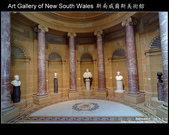 [ 澳洲 ] 雪梨新南威爾斯美術館 Art Gallery New of South Wales :DSCF5387.JPG