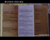 苗栗 ] 薰衣草森林--明德水庫店 :DSCF3467.JPG