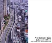 大阪南海瑞士飯店 Swissotel Nankai Osaka:DSC_6503.JPG