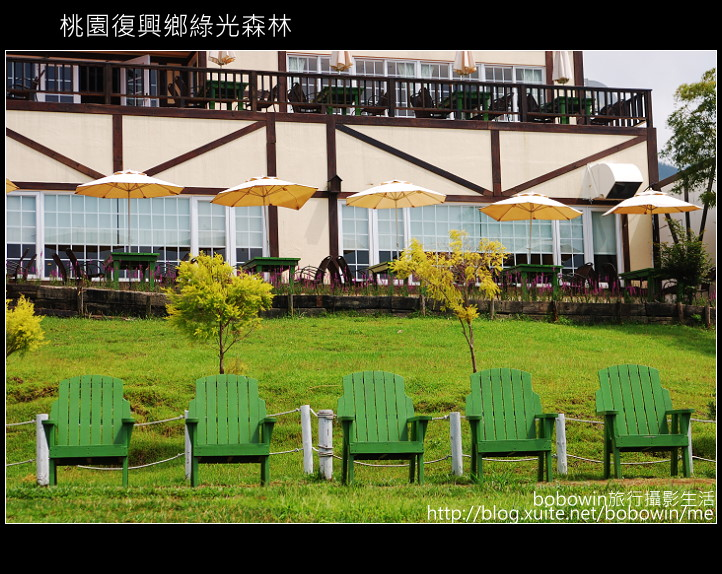 2009.08.15 綠光森林:DSC_7604.JPG