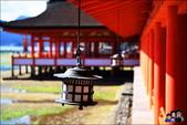 嚴島神社:DSC_2_1256.JPG
