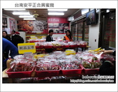 2011.12.17 台南安平正合興蜜餞:DSC_7813.JPG