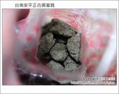 2011.12.17 台南安平正合興蜜餞:DSC_7832.JPG