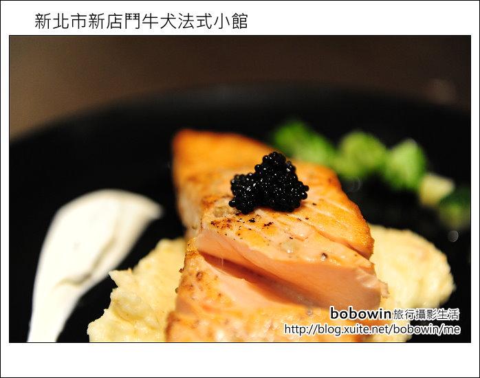 2012.04.07 新北市新店鬥牛犬法式小館:DSC_8605.JPG