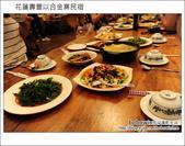 2012.07.13~15 花蓮壽豐以合金寨:DSC_2057.JPG