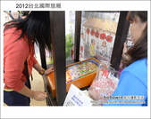 2012台北國際旅展~日本篇:DSC_2597.JPG