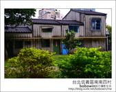 2012.11.04 台北信義區南南四村:DSC_2989.JPG
