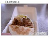 2013.01.26 台南永樂市場小吃:DSC_9677.JPG