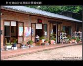 [景觀餐廳]  新竹寶山沙湖瀝藝術村:DSCF2946.JPG