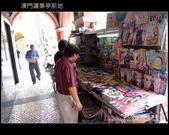遊記 ] 港澳自由行day3 part1 中國客運碼頭-->澳門外港碼頭-->明苑粥麵-->議事亭前:DSCF8987.JPG