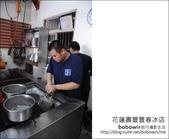 06_花蓮壽豐豐春冰店:DSC_1861.JPG