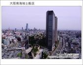 大阪南海瑞士飯店 Swissotel Nankai Osaka:DSC_6504.JPG