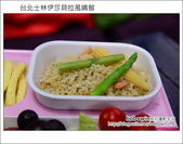 台北士林伊莎貝拉風晴館:DSC_0886.JPG