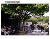2013.03.17 桃園龍潭6028咖啡:DSC_3602.JPG