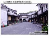 Day3 Part4 長春藤廣場&大原美術館:DSC_8251.JPG