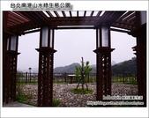 台北南港山水綠生態公園:DSC_1800.JPG