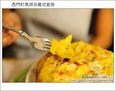 2011.10.10 西門町馬琪朵義式廚房:DSC_7827.JPG