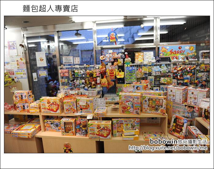 日本東京之旅 Day4 part5 麵包超人專賣店:DSC_0775.JPG