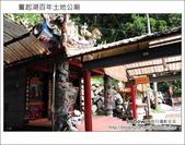 2011.05.14台灣杉森林棧道 文史館 天主堂:DSC_8294.JPG