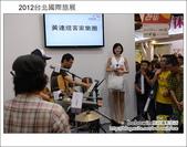 2012台北國際旅展~日本篇:DSC_2647.JPG