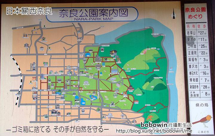 日本關西京都之旅Day5 part1 東福寺 奈良公園 春日大社:DSCF9515.JPG