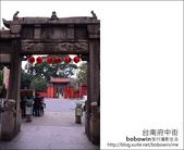 2013.01.25 台南府中街:DSC_9330.JPG