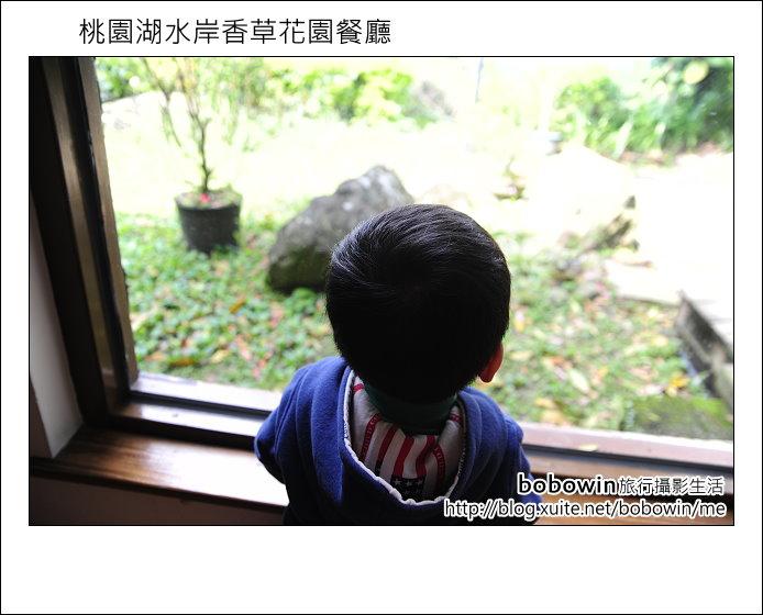 2012.03.31 桃園湖水岸香草花園餐廳:DSC_7907.JPG