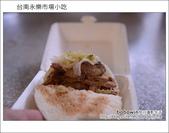 2013.01.26 台南永樂市場小吃:DSC_9678.JPG
