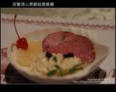 [ 宜蘭] 三星-- 清心景觀餐廳--賞宜蘭夜景:DSCF5636.JPG