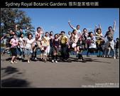 [ 澳洲 ] 雪梨皇家植物園 Sydney Royal Botanic Gardens:DSCF5113.JPG