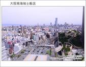 大阪南海瑞士飯店 Swissotel Nankai Osaka:DSC_6505.JPG