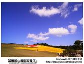2014.01.11 基隆超大風車版圓仔-擁恆文創園區:DSC_8713.JPG