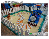 Day3 Part7 倉敷Ario shopping Mall:DSC05064.JPG