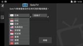 ASUS GOTV:Screenshot_2016-05-15-14-06-57.jpg