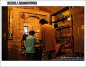 2011.08.19 宜蘭客人城無菜單料理:DSC_1369.JPG