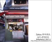 日本東京之旅 Day3 part1 井之頭恩賜公園:DSC_9638.JPG