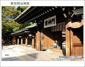 日本東京之旅 Day3 part5 東京原宿明治神宮:DSC_0010.JPG