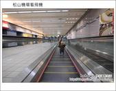 2012.03.25 松山機場看飛機:DSC_7518.JPG